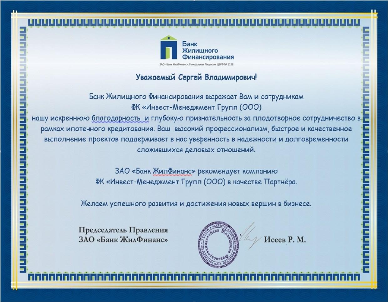 фаст займ 24.ру отзывы