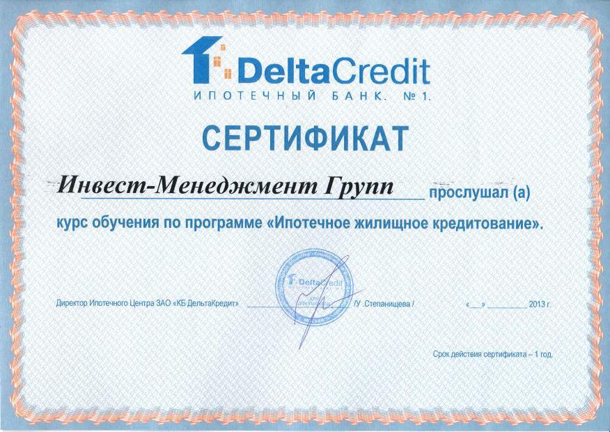 DeltaCredit Банк